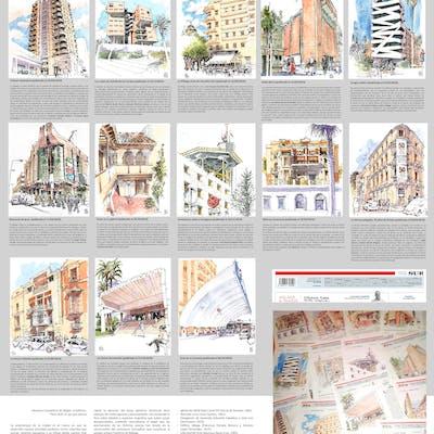 Premios Málaga de arquitectura 2020